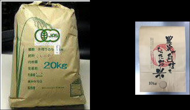 お米30kg(20kg+10kg).png
